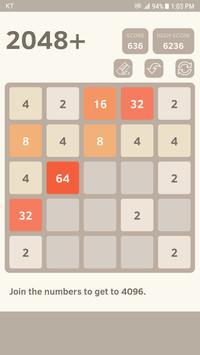 2048 5x5 screenshot 1