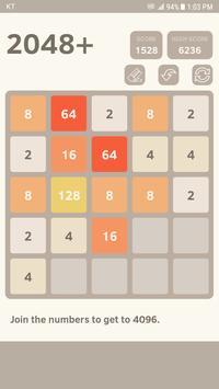 2048 5x5 screenshot 2
