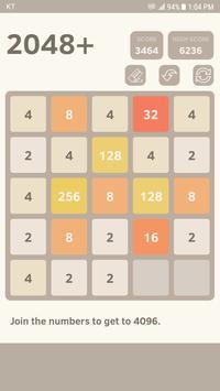 2048 5x5 screenshot 3
