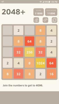 2048 5x5 screenshot 4
