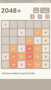 2048 6x6 screenshot 1