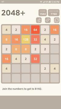 2048 6x6 screenshot 2