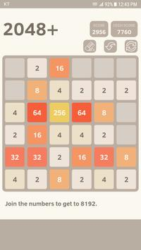 2048 6x6 screenshot 3