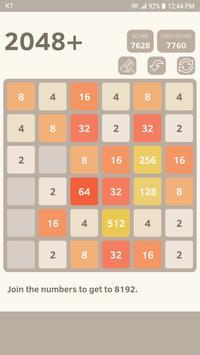 2048 6x6 screenshot 4