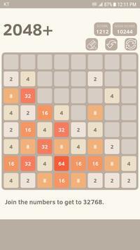 2048 8x8 apk screenshot