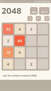2048 screenshot 1