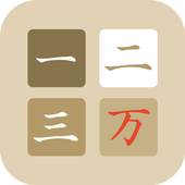 2048 Chinese icon