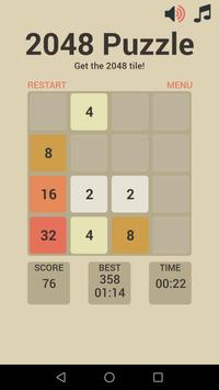 2048 Puzzle 2017 screenshot 1