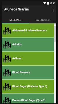 Ayurvedic Medicines  ( Ayurveda Nilayam) screenshot 4