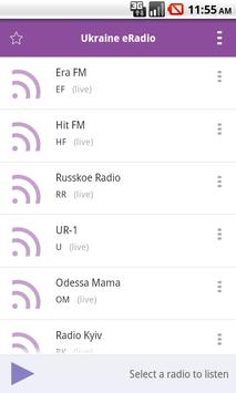 Ukraine Radio ポスター