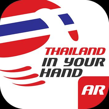 Thailand In Your Hand poster