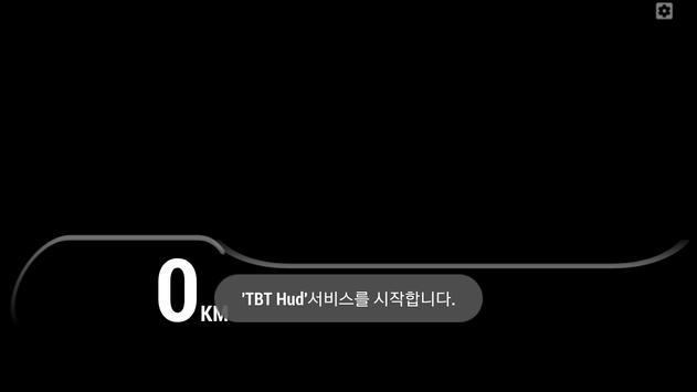 TBT HUD (후원용) screenshot 1