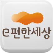 경산 중방 e편한세상2단지 icon