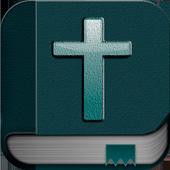 Bulgarian Bible icon