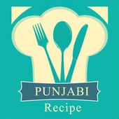 Punjabi Recipes & Food (Hindi) icon
