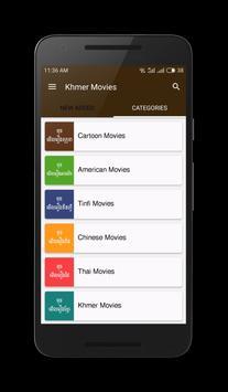 Khmer Movie apk screenshot
