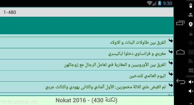 Nokat 2016 screenshot 5