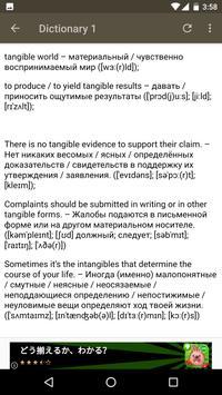 App 10 Eng-Rus screenshot 4