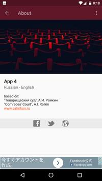 App 4 Rus-Eng screenshot 2