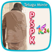 PSPK Katamarayudu icon