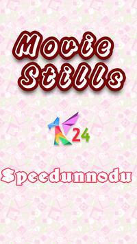 Kiz Speedunnodu screenshot 4
