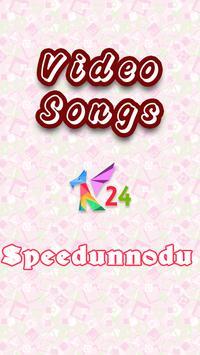 Kiz Speedunnodu screenshot 5
