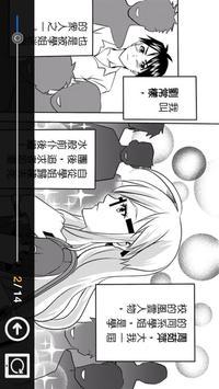 葛西西瓜園 apk screenshot