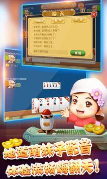 单机斗地主(k3k) apk screenshot
