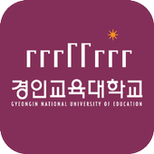 경인교육대학교 icon