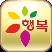 송원교회 icon