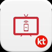 올레 tv 스마트플레이 icon
