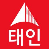 태인 - 포항KT대리점 icon