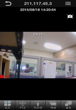 OCT Sea Black Box screenshot 1