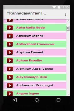 TamilVideo for KannadasanSongs apk screenshot