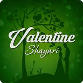 Valentine shayari icon
