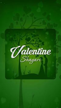 Valentine shayari poster