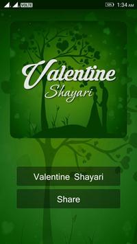 Valentine shayari screenshot 1