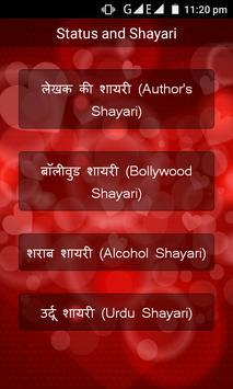 Valentine Status and Shayari screenshot 2