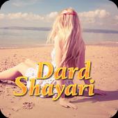 Dard shayari 2018 icon