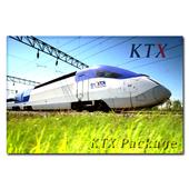 KTX 패키지 가격비교 해보기 icon