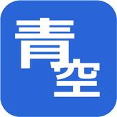 kuc.AOZORA icon