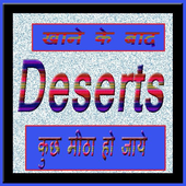 Deserts Meethi icon