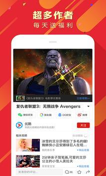 快视频HD/Fast video HD screenshot 1