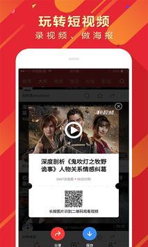 快视频HD/Fast video HD screenshot 3