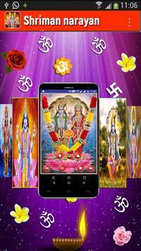 श्रीमन नारायण : Sriman Narayana Mantra Audio HD screenshot 3
