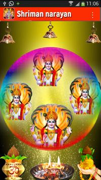 श्रीमन नारायण : Sriman Narayana Mantra Audio HD screenshot 1