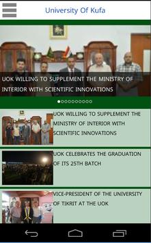 University of Kufa poster