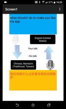 Instant Bidirectional Interpreter poster