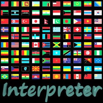 Instant Bidirectional Interpreter screenshot 1