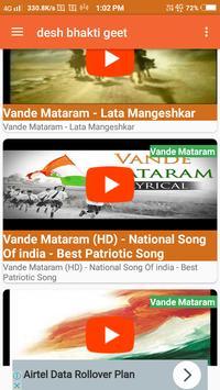 Desh bhakti geet - desh bhakti songs in hindi screenshot 6